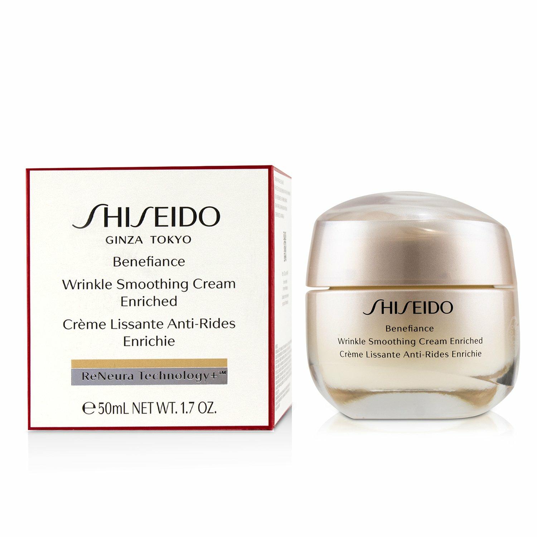 Shiseido Men's Benefiance Wrinkle Smoothing Cream Enriched Balms & Moisturizer