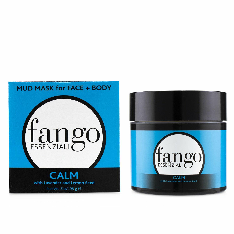 Borghese Women's Fango Essenziali Calm Mud Mask With Lavender & Lemon Seed