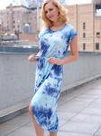 DB Sunday Tie Dye Tulip Front Dress - 2