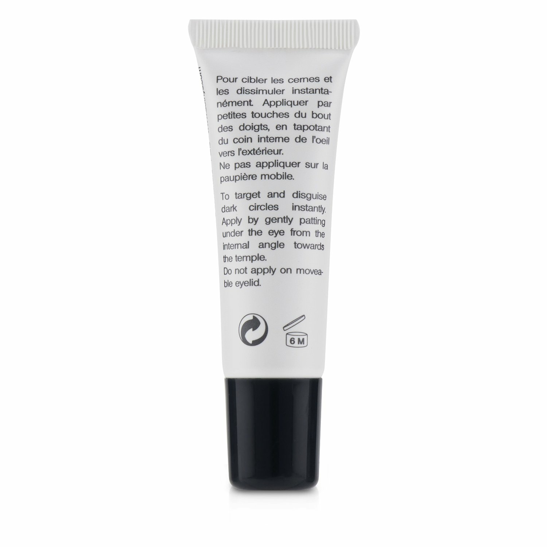 Sothys Women's Dark Circle Eraser Eye Gloss