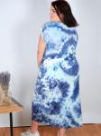 DB Sunday Tie Dye Tulip Front Dress - Plus - 3
