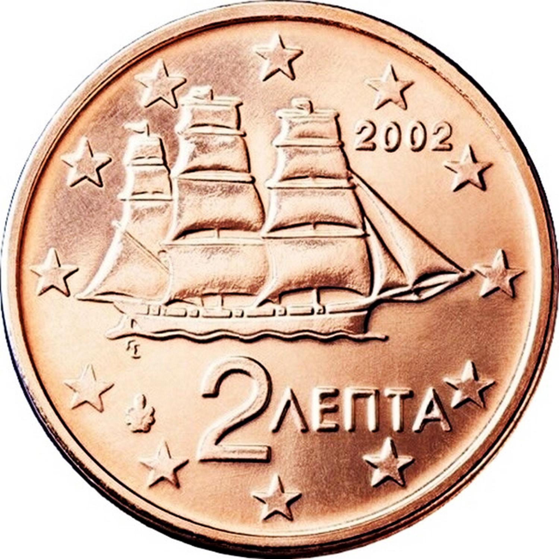 Greek 2 Euro Coin Cufflinks